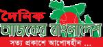 Daily Ajker Bangladesh